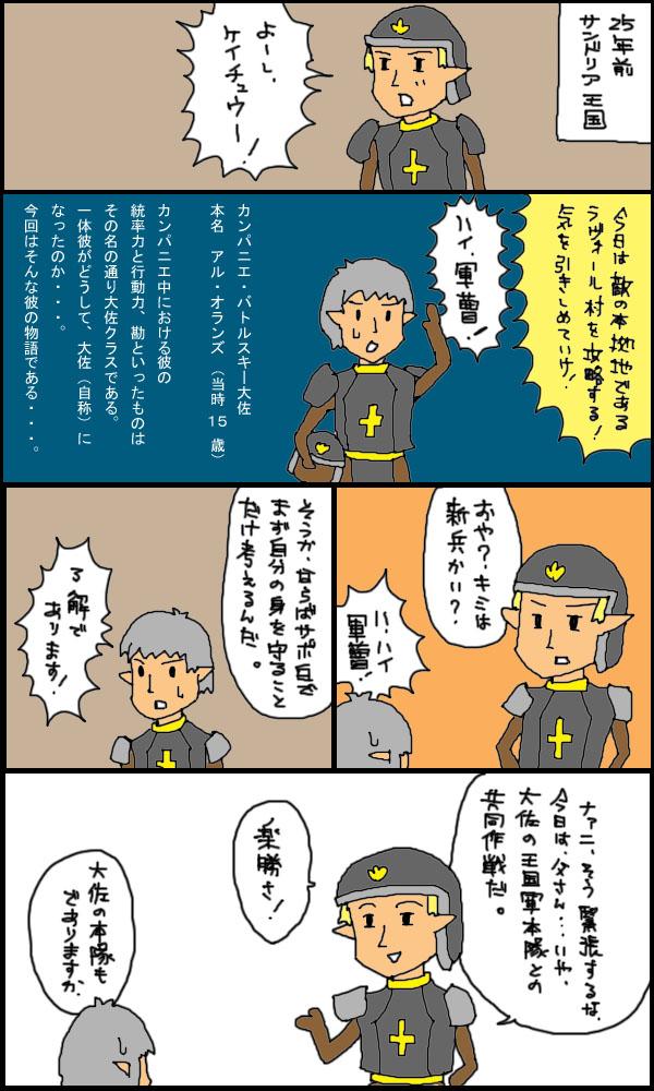 獣漫画224