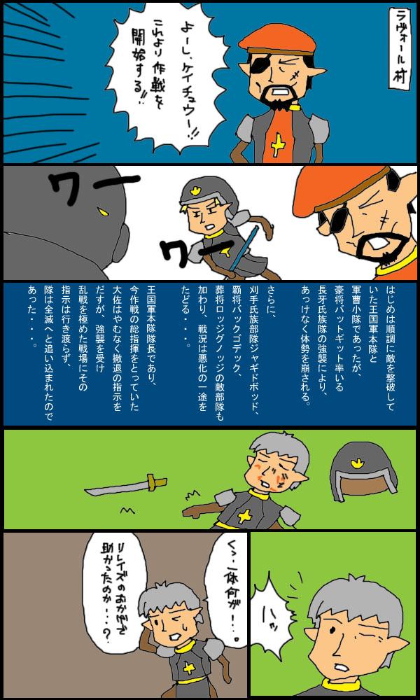 獣漫画225