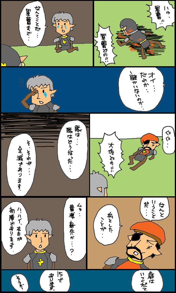 獣漫画226