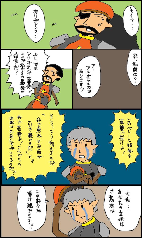 獣漫画228