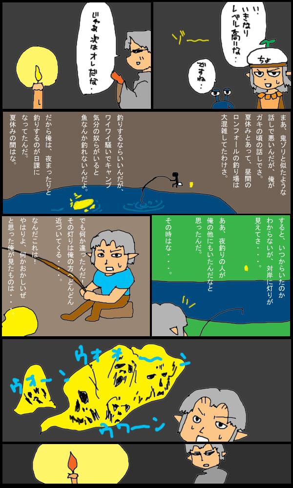 獣漫画232