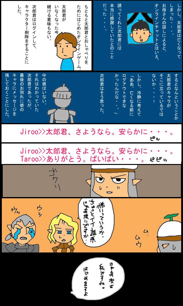 獣漫画237