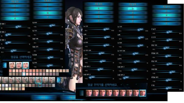 TERA_ScreenShot_20110715_010506.jpg