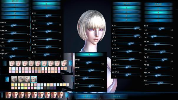 TERA_ScreenShot_20110717_023704.jpg