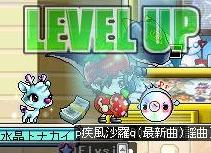 Maple110311_014222.jpg