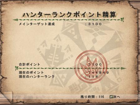 シクレ2 2011.10.15