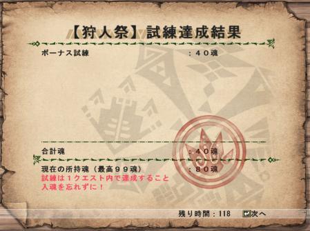 シクレ3 2011.10.15