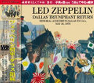 LED ZEPPELIN_DALLAS TRIUMPHANT RETURN