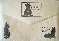kuroinekotachi1.jpg