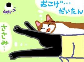 nihonga0731_2.jpg