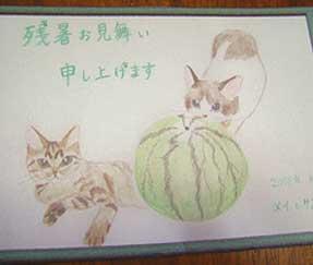 sasukechan_maychan.jpg