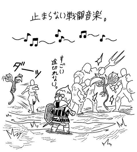 onitaru_12.jpg