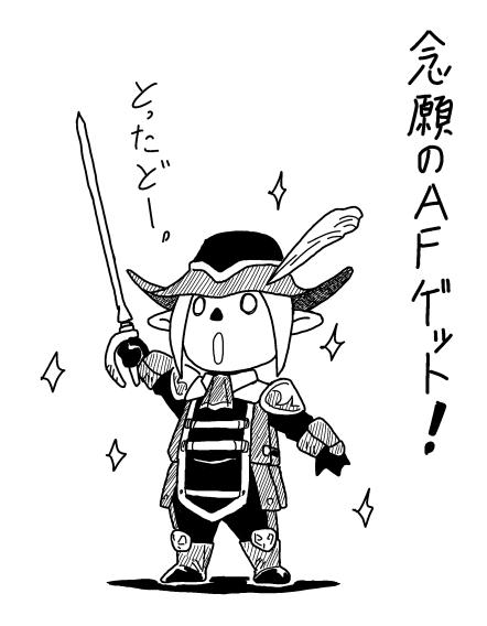 onitaru_13.jpg