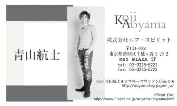 blognamecard