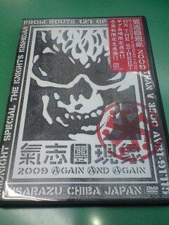 限定DVD