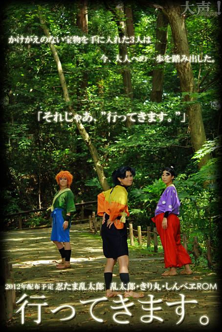 ite_kokuti2.jpg