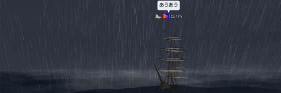 底なしの海に
