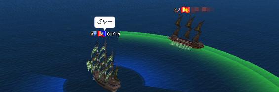 インド洋の小さな戦い