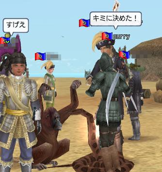 バトルDA☆ZE!