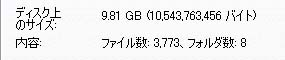 Σ(・Д・ノ)ノ