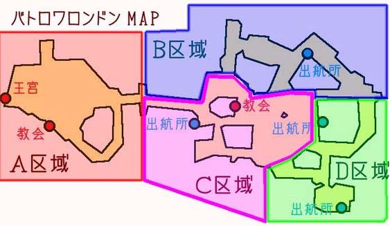 ロンドン区域図