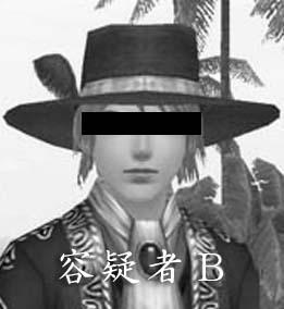 副会長B氏