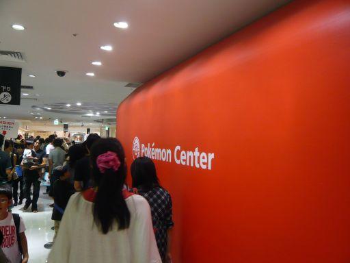 ポケモンセンターオーサカ03