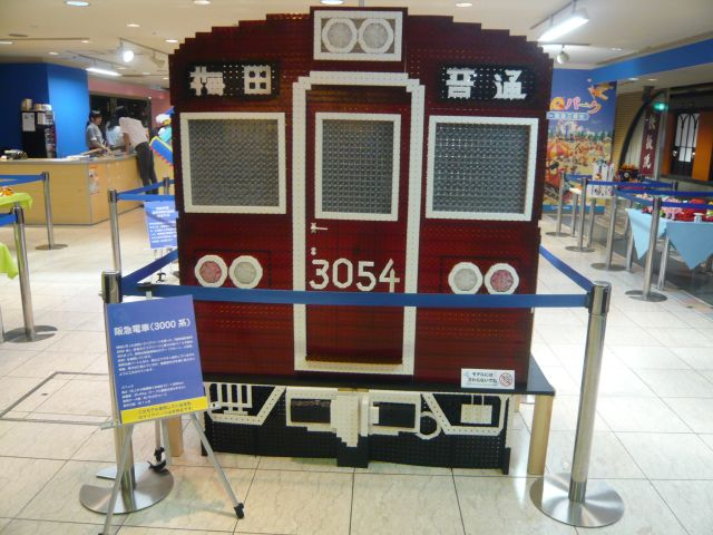 阪急電車(3000系)