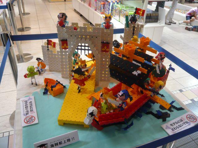海賊船上陸!
