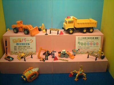 『LaQパーク in 阪急三番街』紹介展示コーナー
