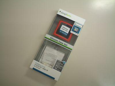 iPod nano 6thアクセサリー