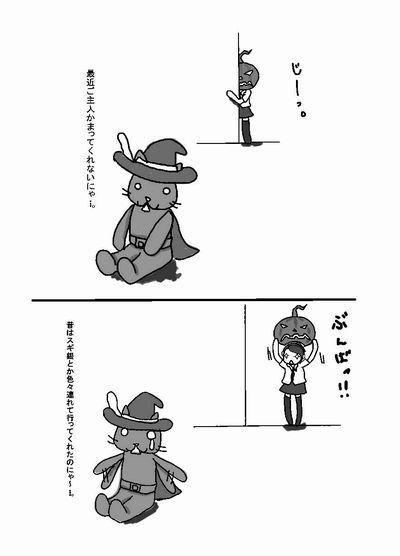 寂しがり小