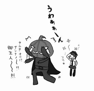 いじられケットシ小