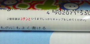 20090219084927.jpg