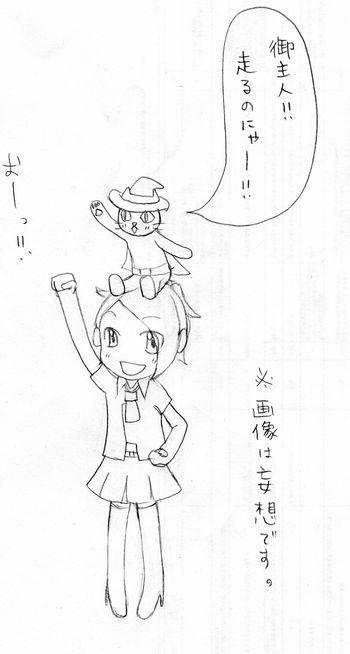 ぬこインタリオ001