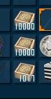 豆20000