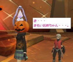 かぼちゃ冠1