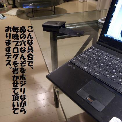 _0010659.jpg