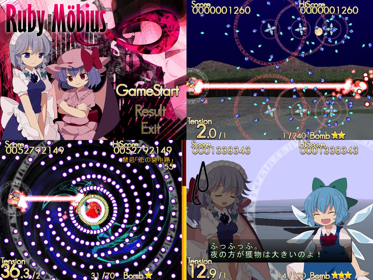 Ruby-Mobius001.jpg