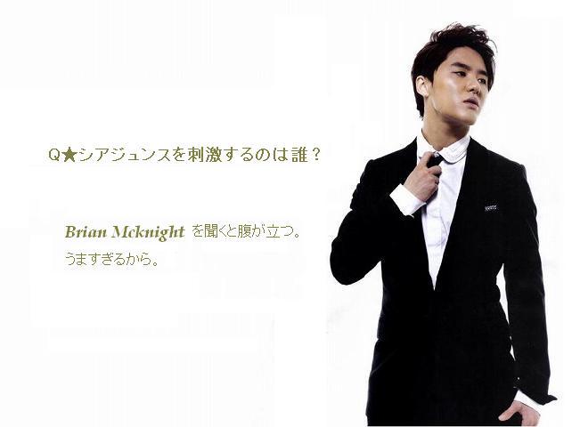 Go Blog用6