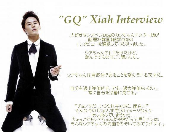 Go Blog用7