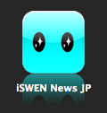 iswen