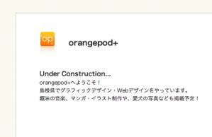 orangepod++image