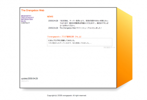 the orangebox web image