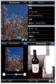 photocooker2