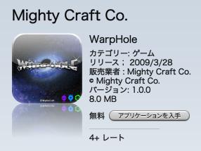 WarpHole1