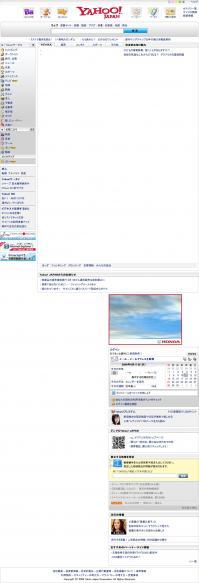Yahoo! JAPAN (20090611)