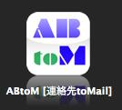 abtom