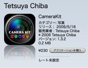 camerakit1