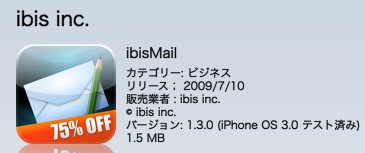 ibismail1